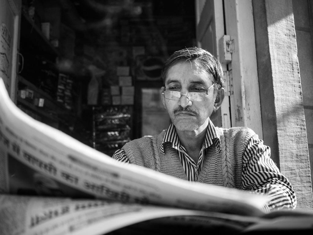 The Reader, Jodhpur - Rajasthan